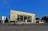 Здание Национально Ассамблеи Джибути