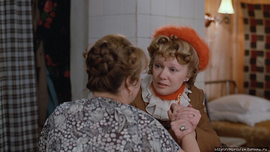Кадр из фильма Любовь и голуби из интернета Москва, Россия