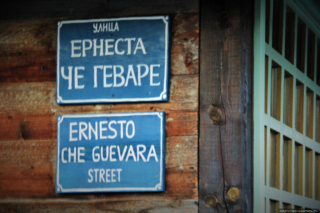 Улицы названы в честь поч