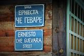 Улицы названы в честь почитаемых Кустурицей людей. Есть также ул Никиты Михалкова и Достоевского