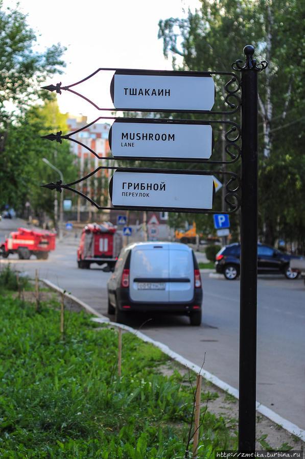 Указатель на трех языках для туристов!