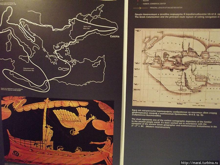 Таким был мир древнегреческих мореплавателей
