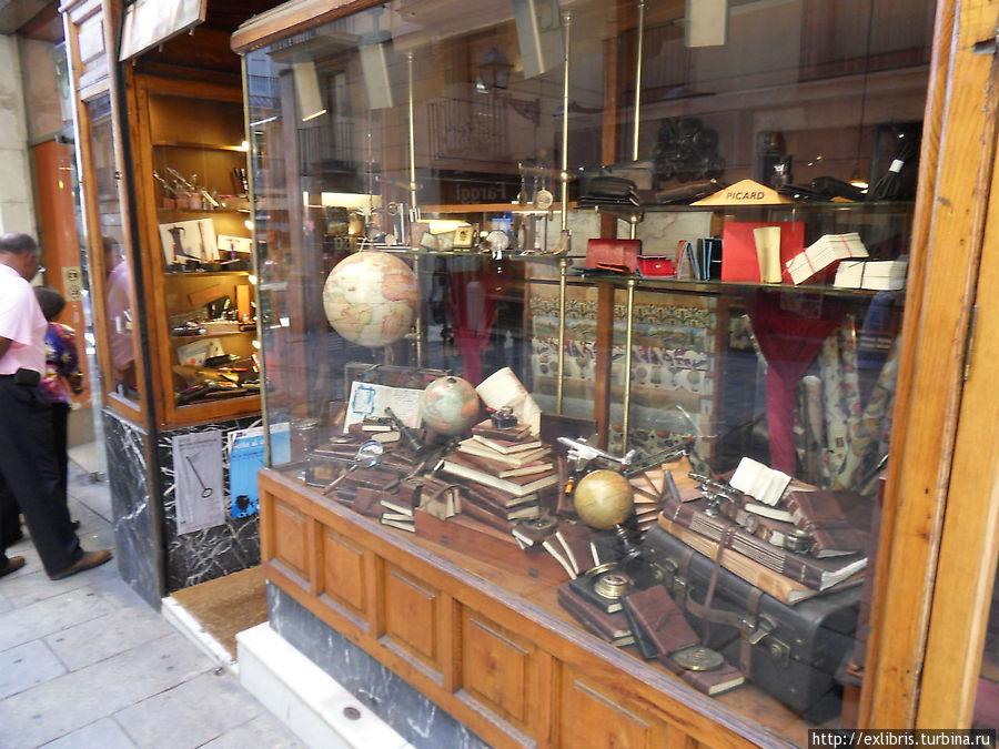 Магазин Papirum