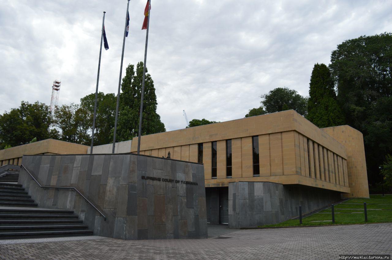 Верховный суд Тасмании