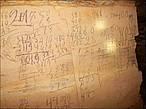 На стенах также подсчитывали количество камня, вырубленного рабочими. Неграмотные рабочие рисовали палочки — инженер считал. Говорят, рабочих сильно обсчитывали...