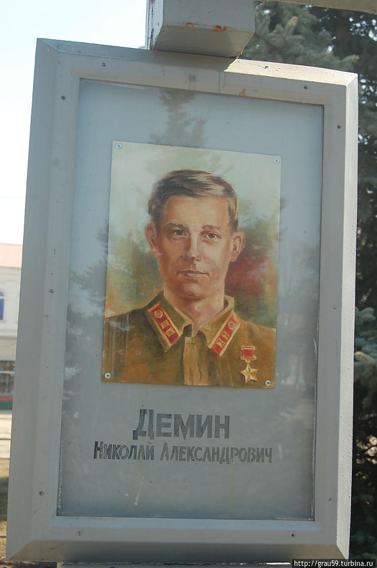 Дёмин Николай Александров