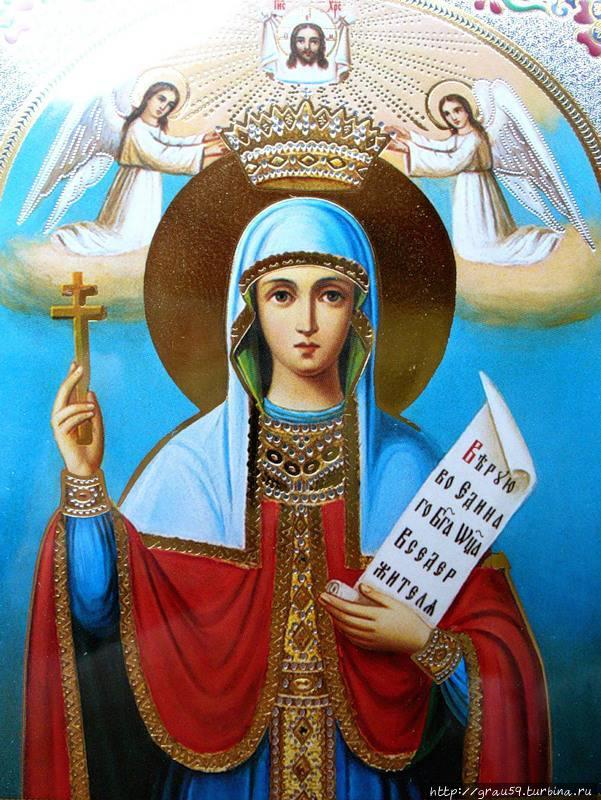 Святая Параскева -Пятница (фото из Интернета)