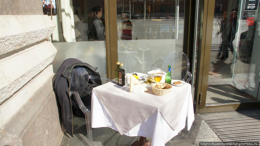 Столик в Боско Баре