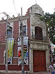 Городсной музей