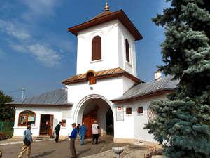 Монастырь с цыганским именем