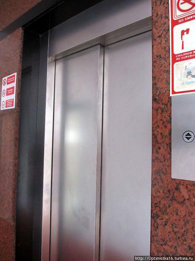 Лифт есть