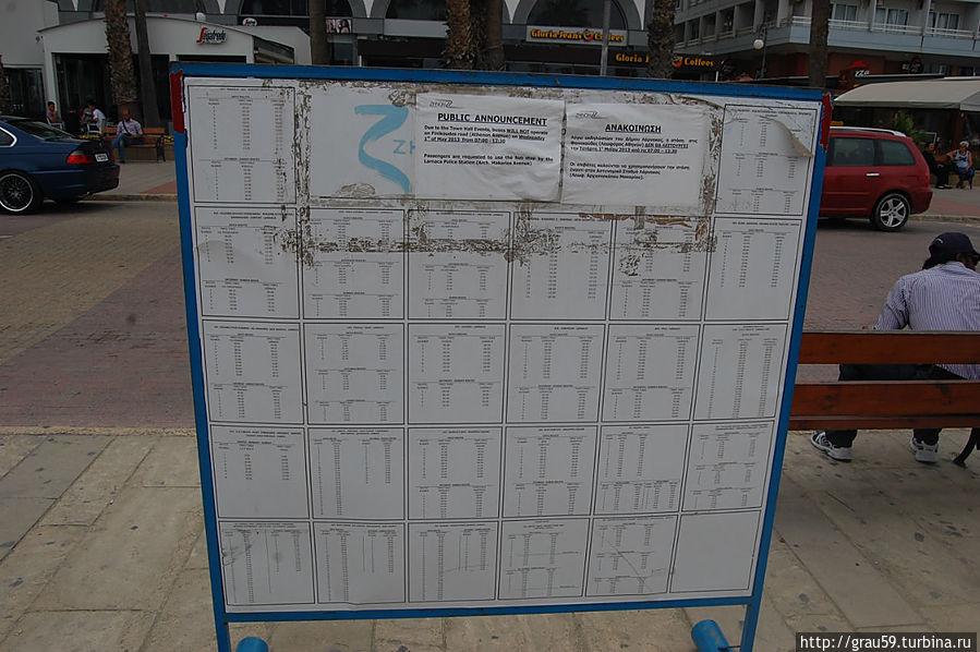 Расписание городских  автобусов на остановке Финикудос