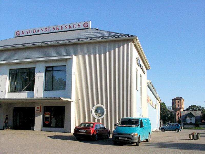 В центре города Тапа, Эстония