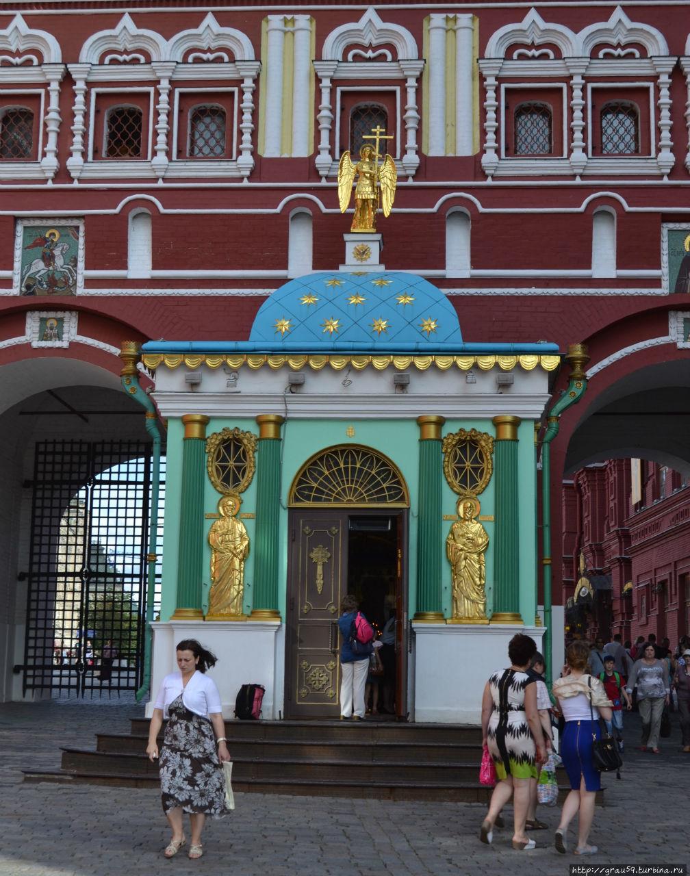 Иверская часовня Москва, Россия