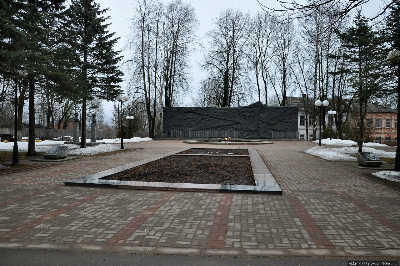 Мемориал «Вечный огонь».