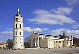 Кафедральный собор св. Станислава и Владислава