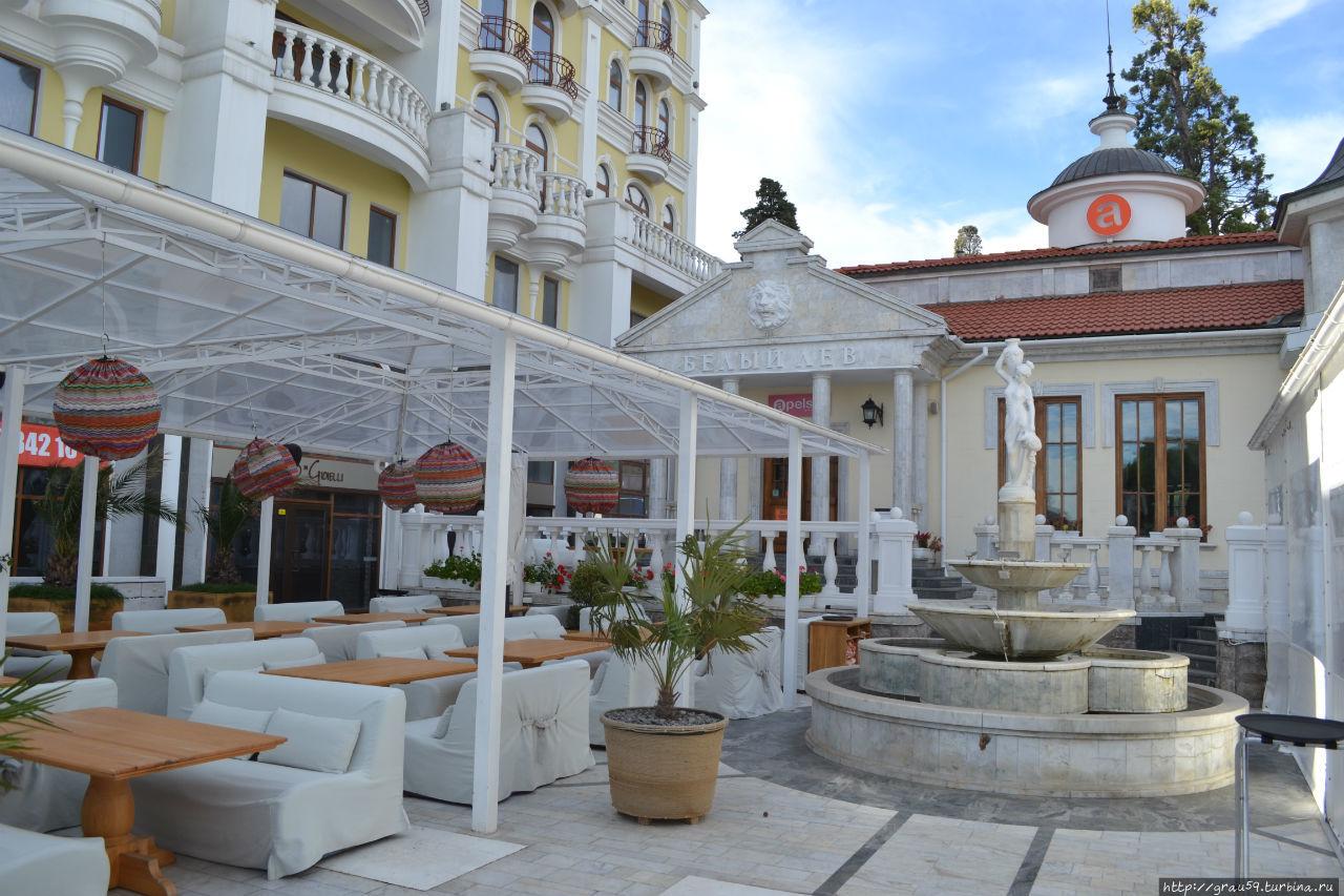 Grand cafe Apelsin(Белый лев)