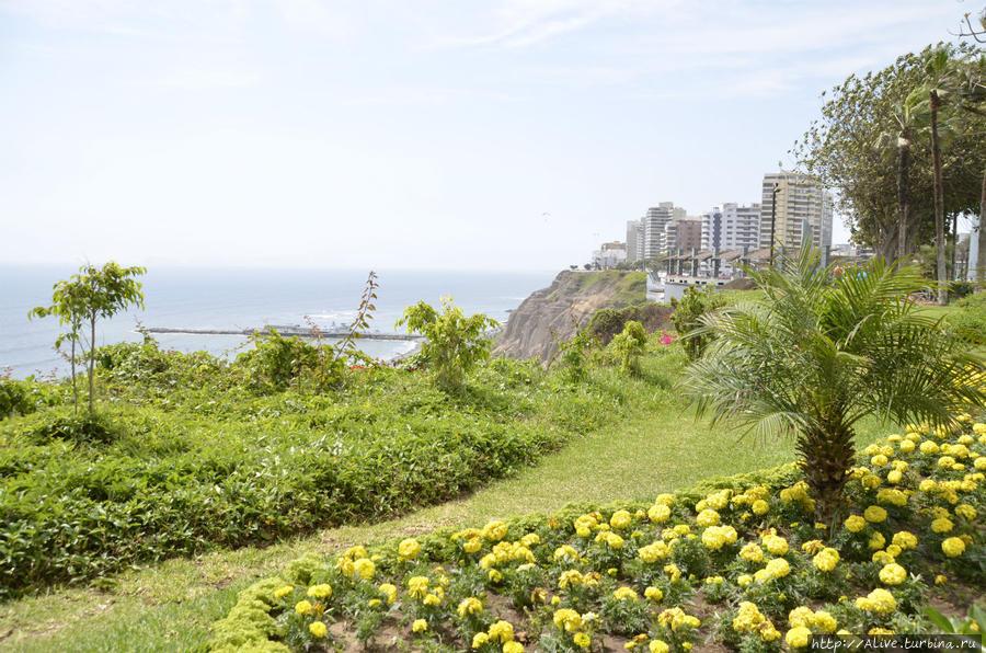 Променад в Лиме, Мирафлорес