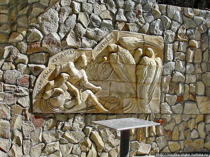 Мыкалгабырта — осетинский Архангел Гавриил Бурон, Россия