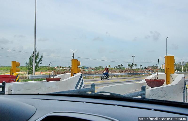 КПП на трассе Гавана-Варадеро Провинция Матансас, Куба