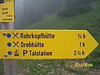 Запасной,если опоздали то только через Rohrkopfhutte или назад.Но ни в коем случае по тропе с ЧЕРНОЙ точкой.