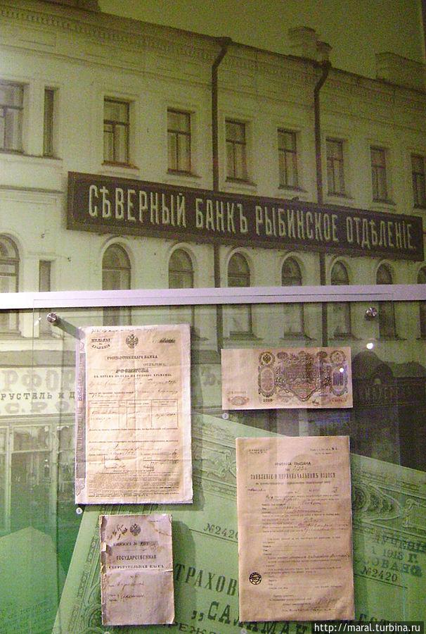 Отделение Северного банка в Рыбинске