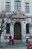 Французская школа