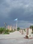 Парк Независимости, после дождя.