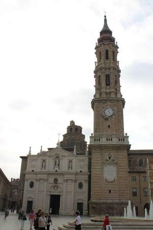 Кафедральный собор Спасителя Сарагосы