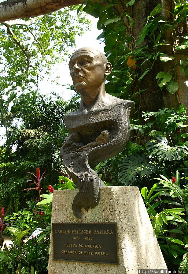 Карлос Пейисер Камара, мексиканский поэт и основатель музея.