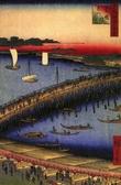 Рёгокубаси Окавабата, автор — Андо Хиросиге. Фото из интернета.