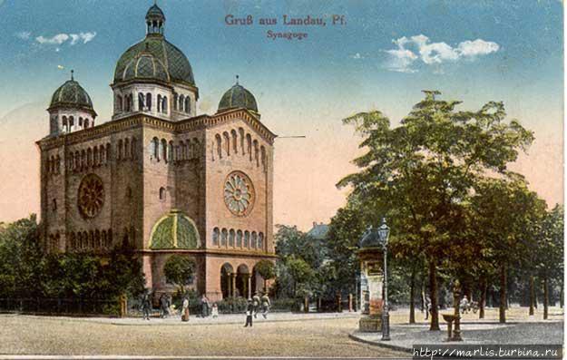 Главная синагога Ландау,