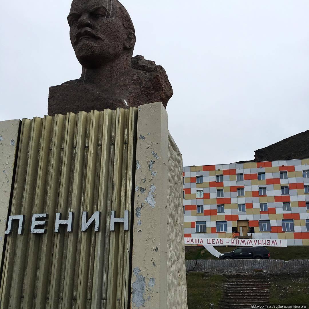 Самый северный бюст Ленин