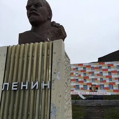 Самый северный бюст Ленина.