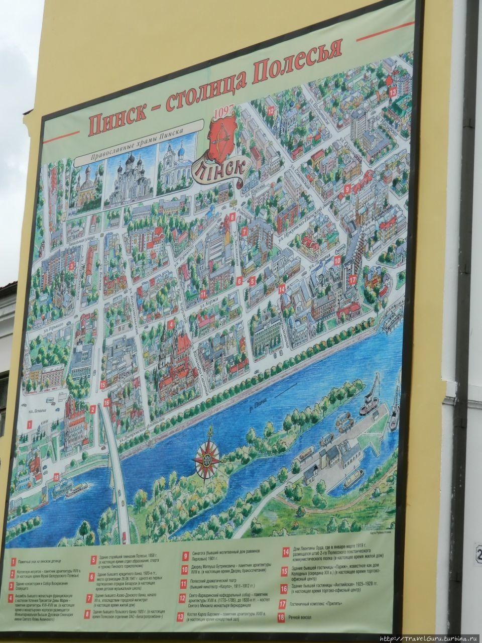 Бывшие областные центры Беларуси: Пинск Пинск, Беларусь