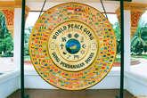 Гонг мира. Фото из интернета