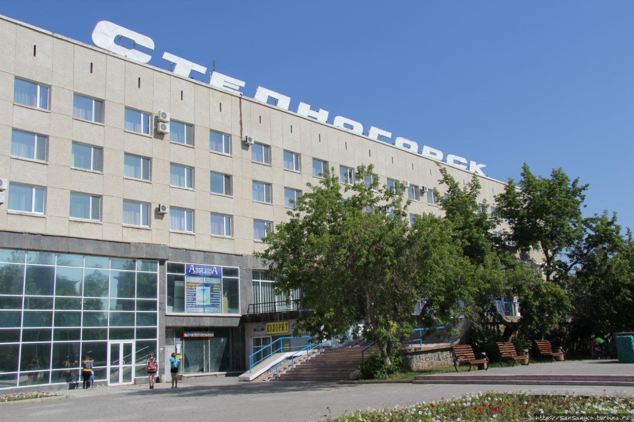 фото города степногорска казахстан заражения можно помощью