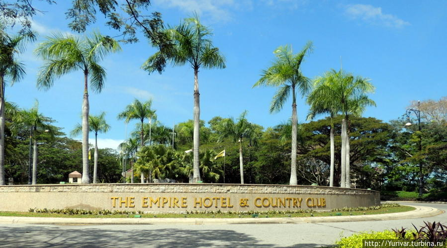 Народный отель The Empire Hotel & Country Club 5*dlx.