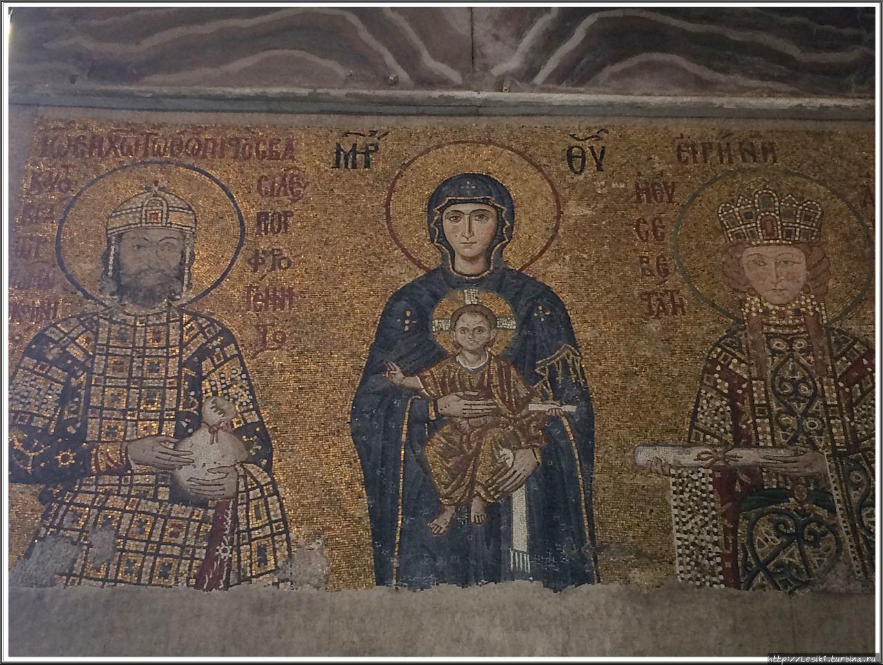 Мозаика 1122 года предста