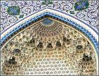 Портал мечети Минор, 2014 г.