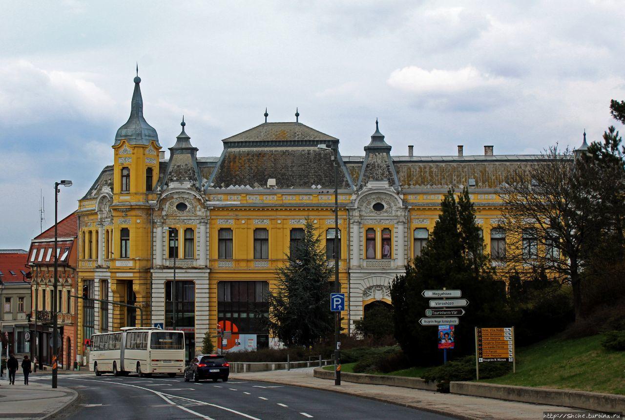 Веспрем — небольшая ошибка, небольшая удача Веспрем, Венгрия