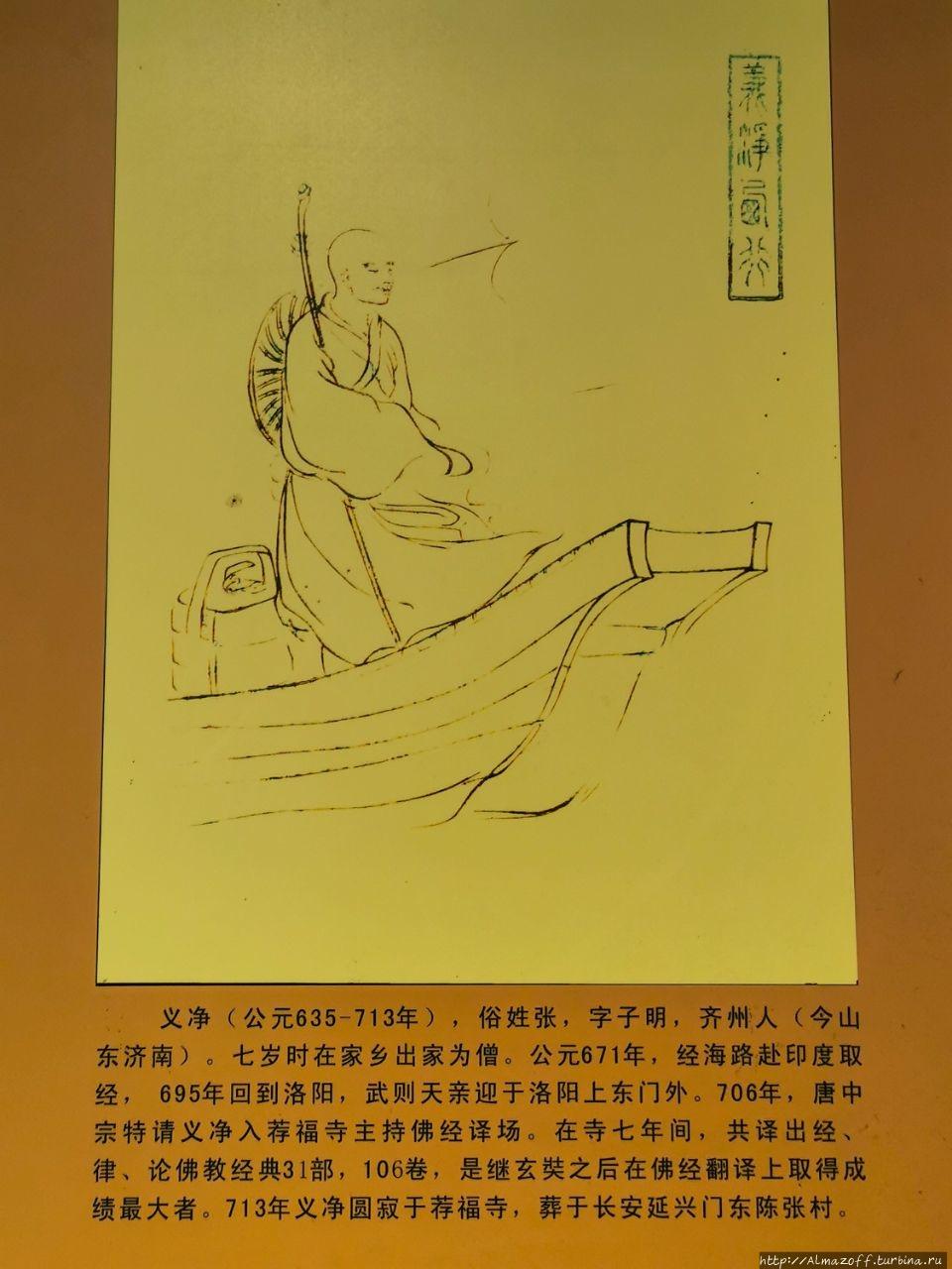 Известный монах из древне