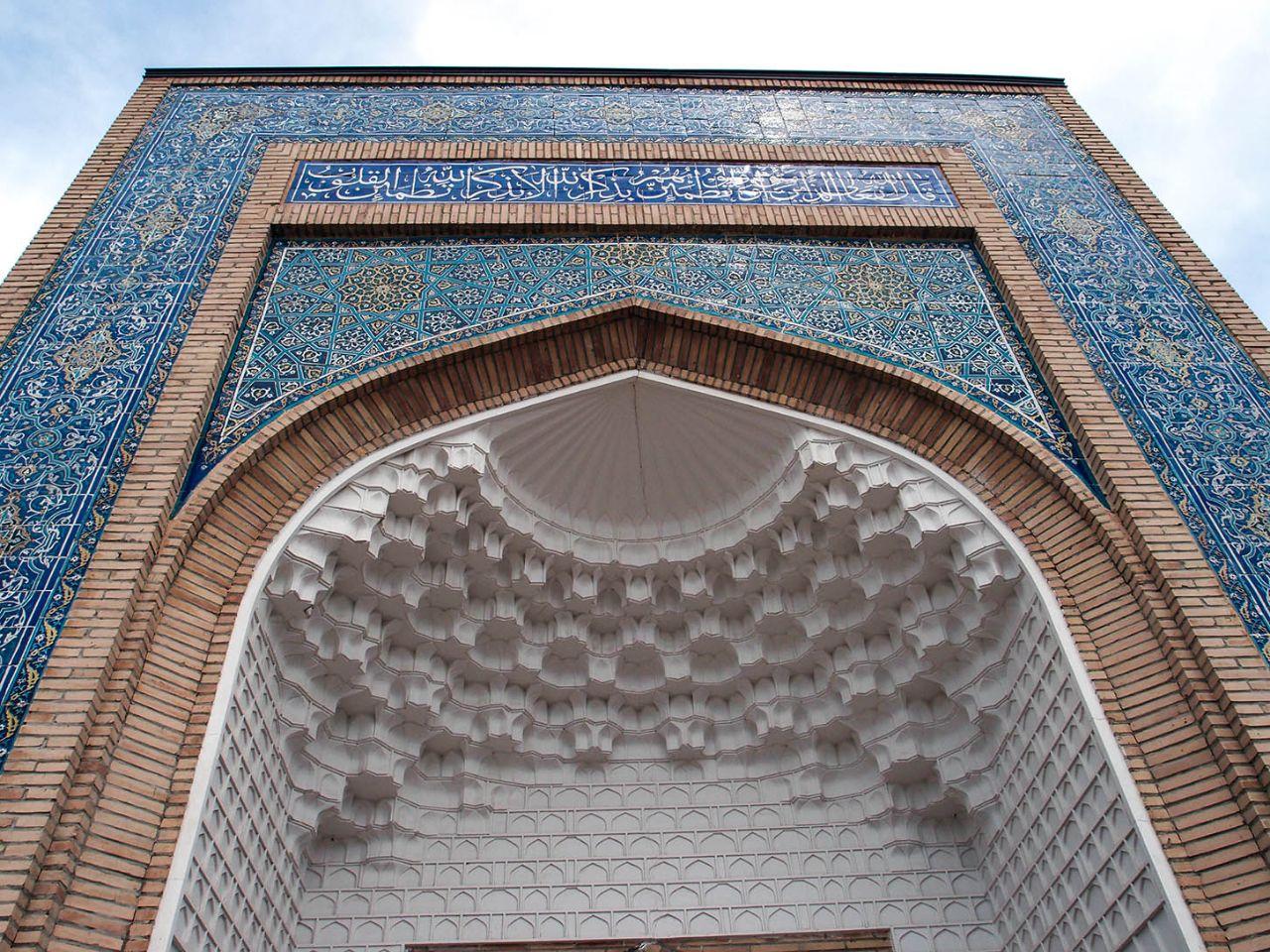 Мемориальный комплекс Бахауддина Накшбанда Кашри-Орифон, Узбекистан