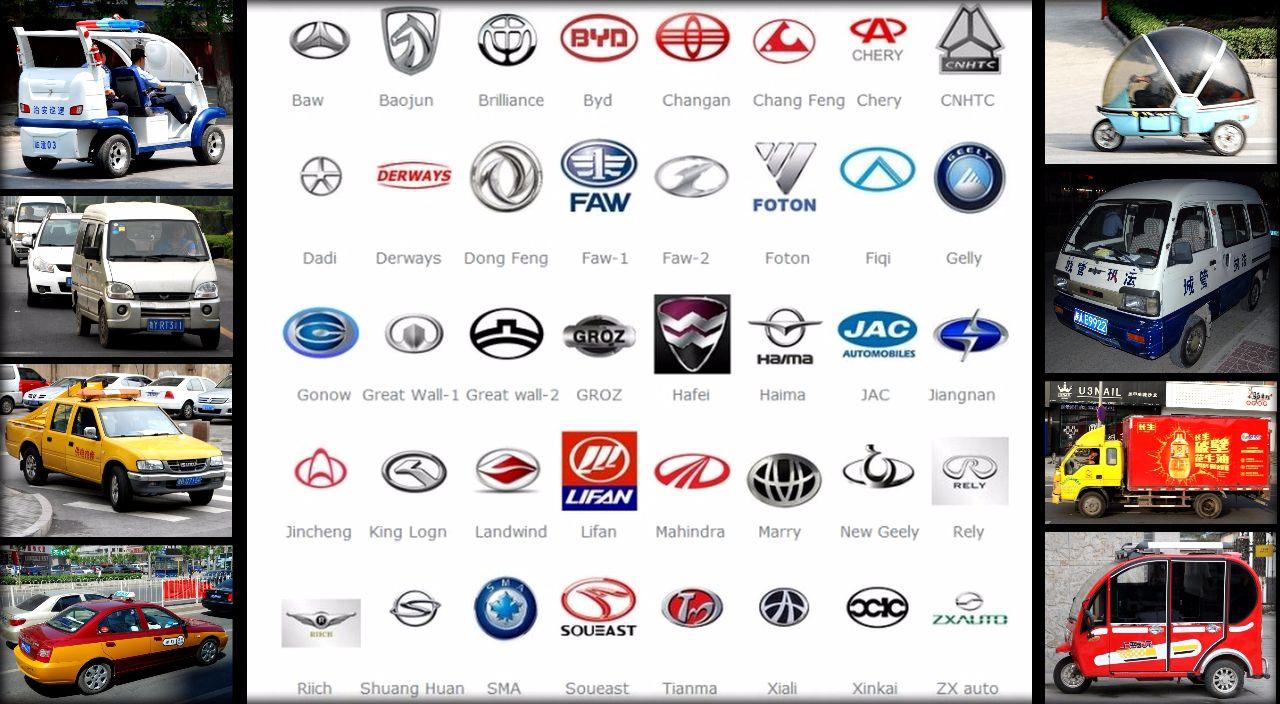 тому моменту знаки китайских машин и их названия фото пару лет все