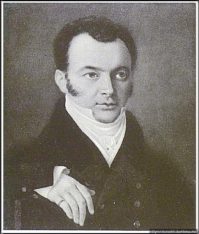 Николай Иванович Кривцов.