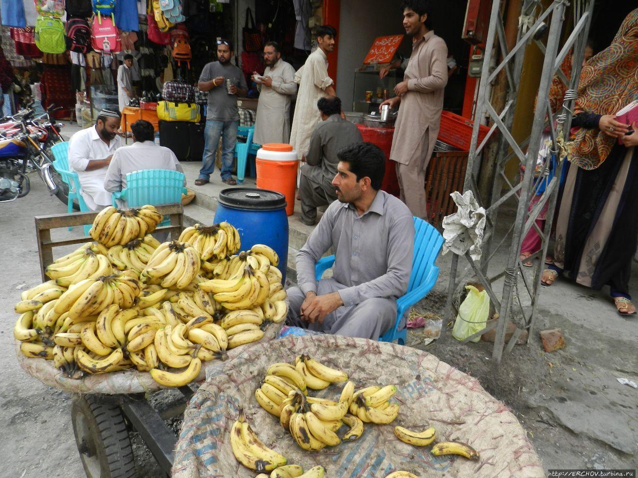 Rawalpindi dating