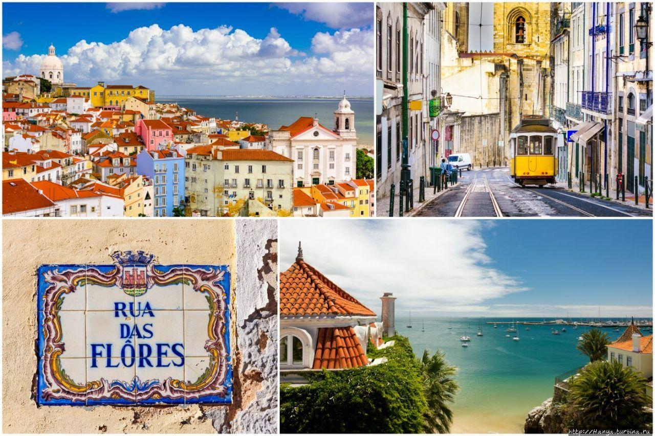 Открытки португалии
