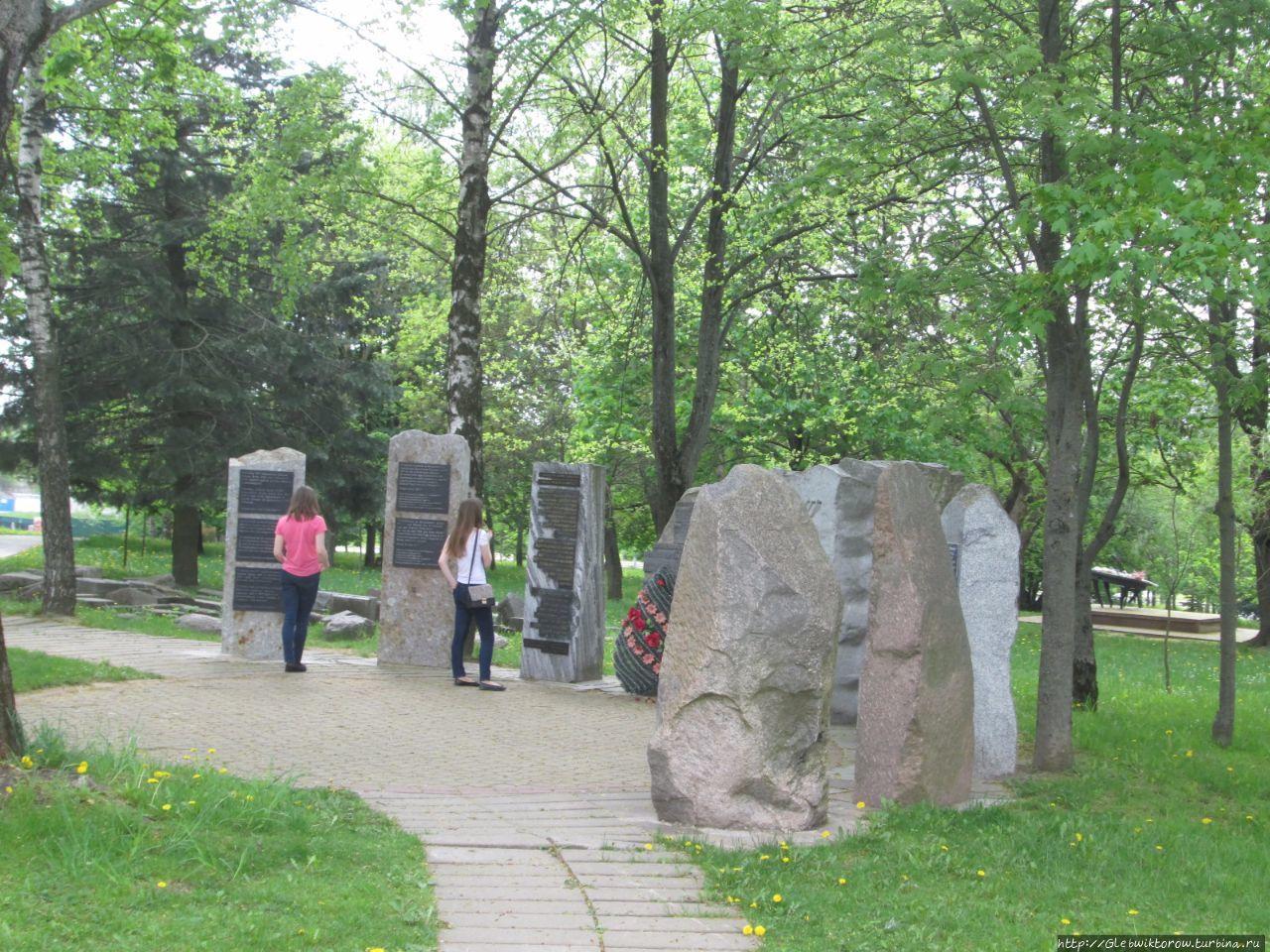 Минск мемориальный парк фото