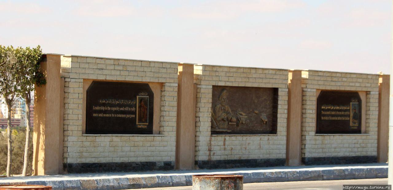 Эль-Аламейн.Военный музей 2-ой мировой. -  — LiveJournal