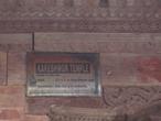 Храм Какешвар (Kakeshwar Temple, или Kageshwor)